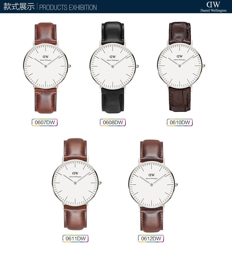 原装正品进口女表真皮表带0608dw手表